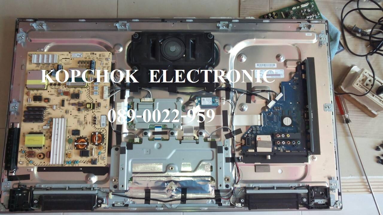 kopchok electronic