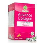 NatWell Advance Collagen แนทเวลล์ แอดวานซ์ คอลลาเจน บรรจุ 10 ซอง