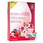 Bunny White Collagen Peptide บันนี่ ไวท์ คอลลาเจน เปปไทด์ บรรจุ 15 ซอง