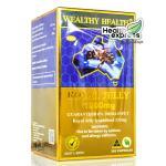 Wealthy Health Royal Jelly 1000 mg. 2% เวลล์ตี้เฮลท์ รอยัล เจลลี่ บรรจุ 365 เม็ด (อาหารเสริมที่โดมทาน)