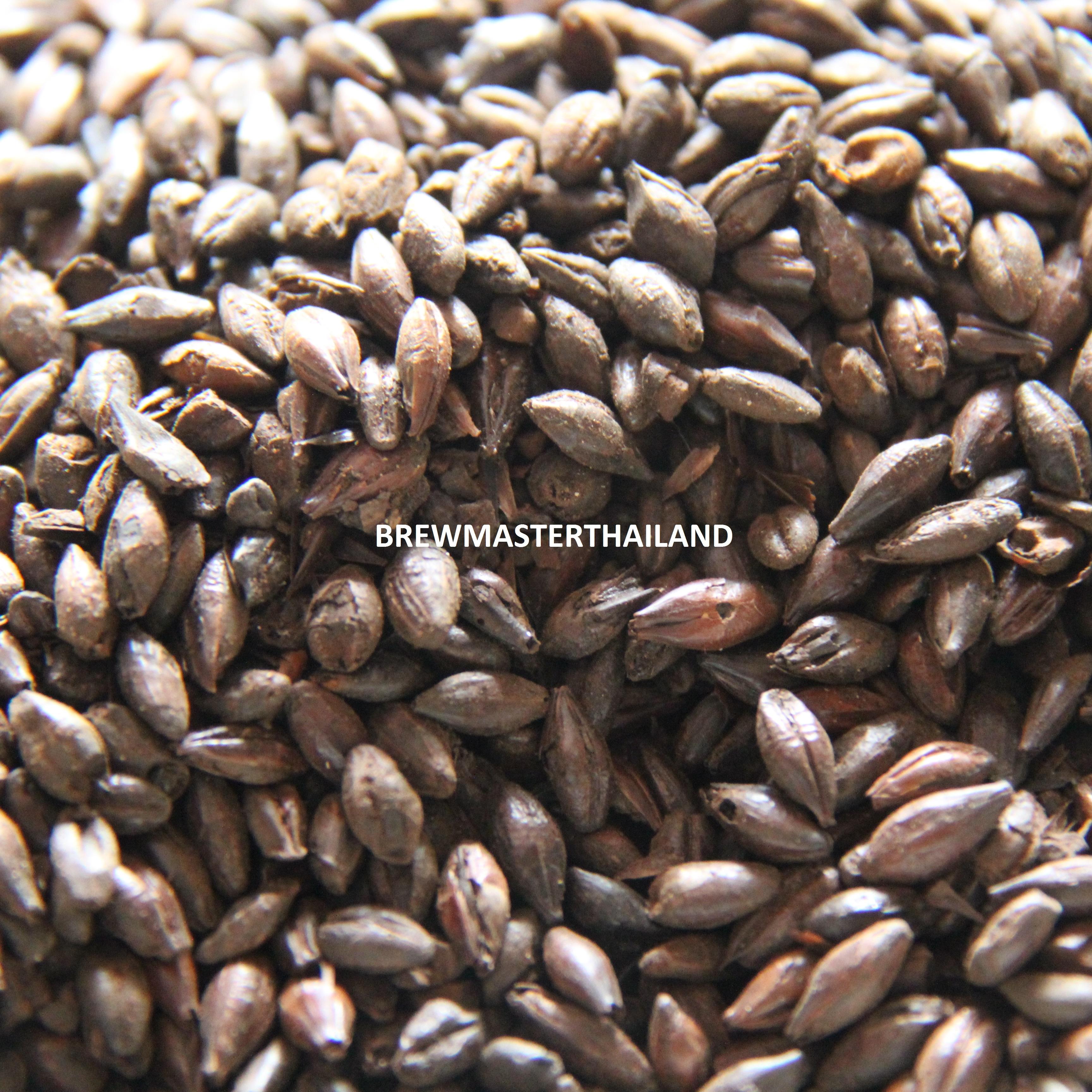 CARAFA Type I Chocolate Roasted Malt - Weyermann (1 lbs)
