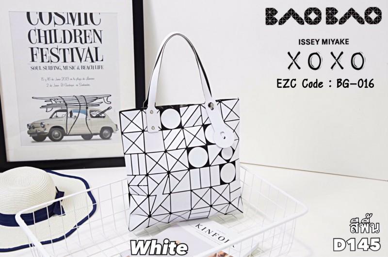 กระเป๋าถือ กระเป๋าสะพายข้างแฟชั่น งาน BAOBAO ทรงสีเหลี่ยม [สีขาว ]