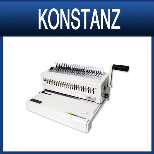 เครื่องเข้าเล่มไฟฟ้า รุ่น Konstanz (คอนสแต้นท์)