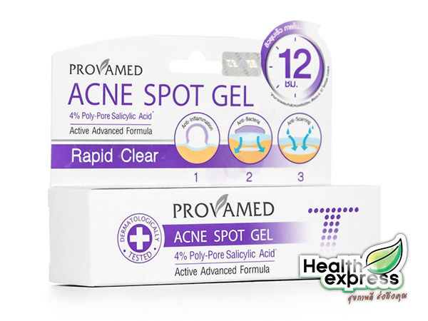 Provamed Acne Spot Gel โปรวาเมด แอคเน่ สปอต เจล ปริมาณสุทธิ 10 g. (สีม่วง)