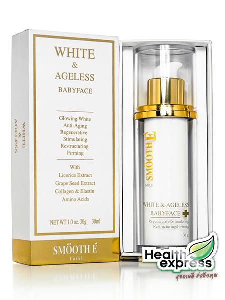 Smooth E Gold White & Ageless Babyface Cream ปริมาณสุทธิ 30 g.