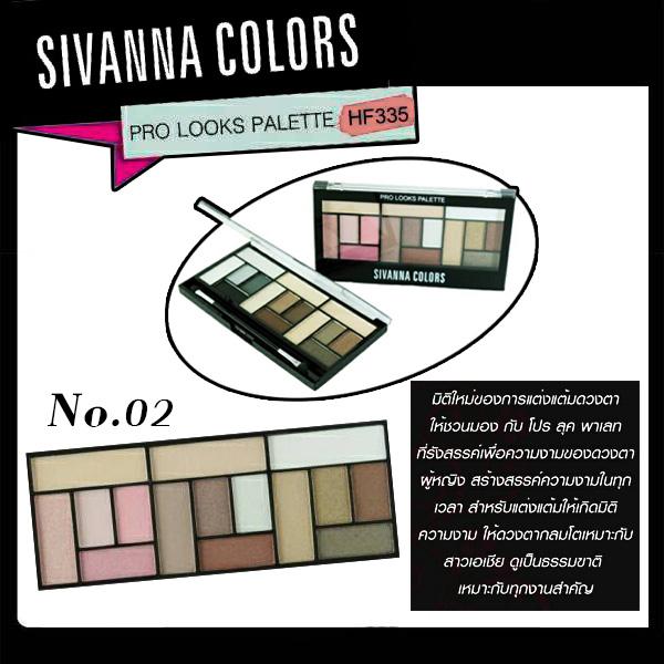 SIVANNA COLORS Pro Looks palette โปร ลุค พาเลท No.02