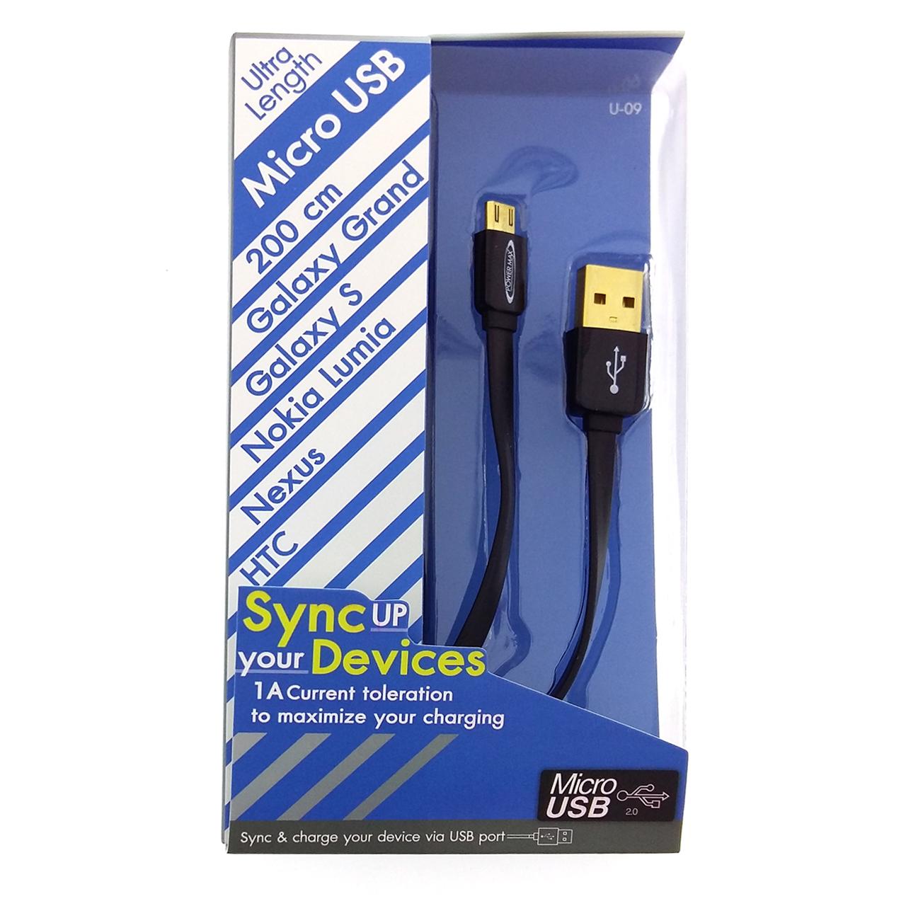 สายชาร์จ ซัมซุง Android Powermax แท้ Micro USB (สีดำ) 200ซม.