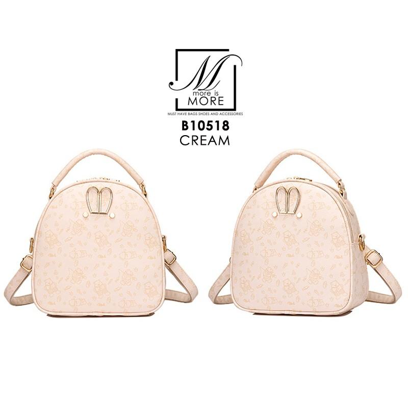 กระเป๋าสะพายเป้กระเป๋าถือ เป้แฟชั่นนำเข้าแบบสุดน่ารัก B10518-CRM (สีครีม)