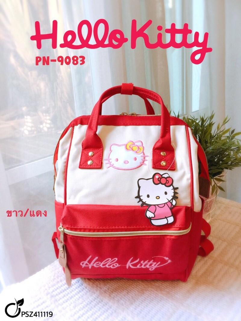 กระเป๋าเป้ผู้หญิง กระเป๋าสะพายหลังแฟชั่น ลาย Hello Kitty สีทูโทน [สีแดง-ขาว ]
