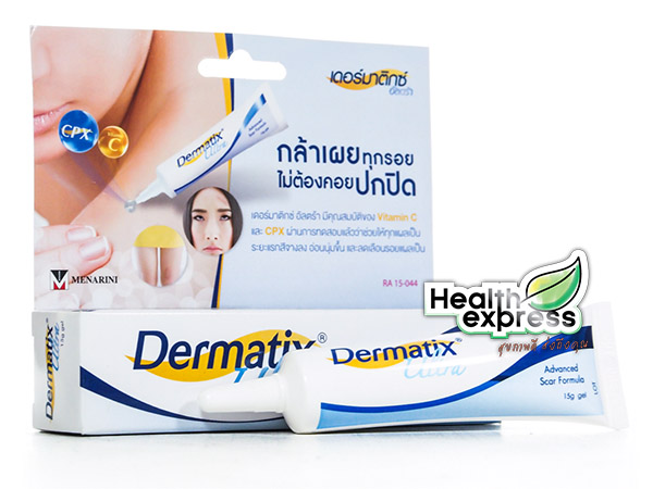 Dermatix Ultra Gel เดอร์มาติก อัลตร้า เจล