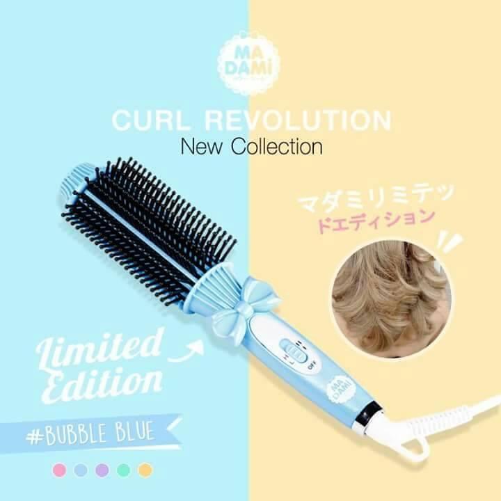 Madami Curl Revolution รุ่น Limited Edition สีฟ้าพาสเทล