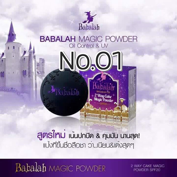 New Babalah Cake 2 way SPF Magic Powder แป้งบาบาร่า สูตรใหม่ No.01
