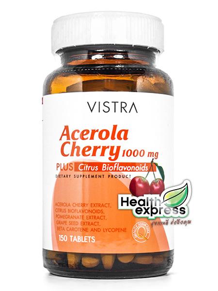 Vistra Acerola Cherry 1,000 mg วิสทร้า อะเซโรลา เชอร์รี่