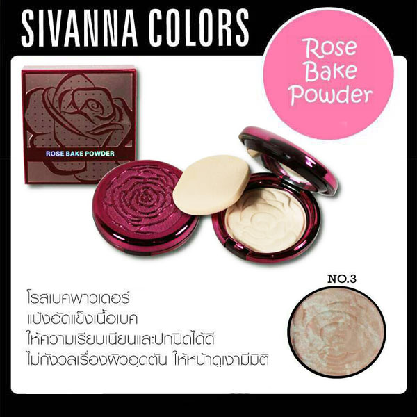 Sivanna Colors Rose Baked Powder NO.3