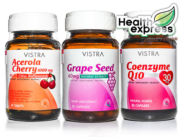 Vistra Acerola 45 Tabs + Vistra Grape Seed + Vistra Coenzyme Q 10 30 Caps