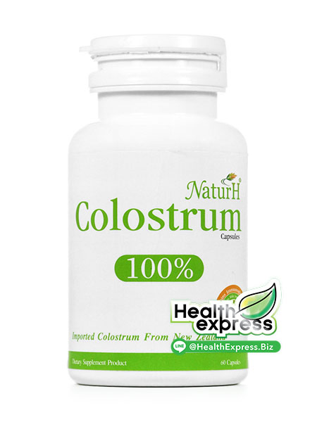 NaturH Colostrum Capsules เนเจอร์เอช โคโลสตรุ้ม แคปซูล บรรจุ 60 เม็ด