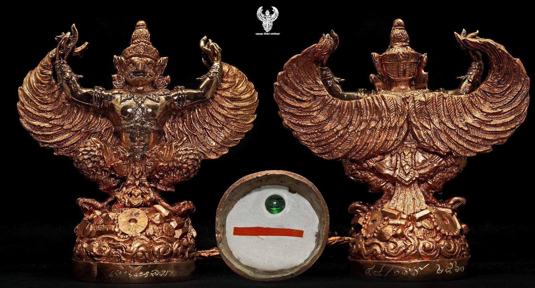 พญาครุฑ รุ่น.เงินไหลมา ขนาด 3 นิ้ว เนื้อสัมฤทธิ์ จัดสร้าง 199 องค์ หลวงพ่อรักษ์ อนาลโย ปลุกเสกเดียว