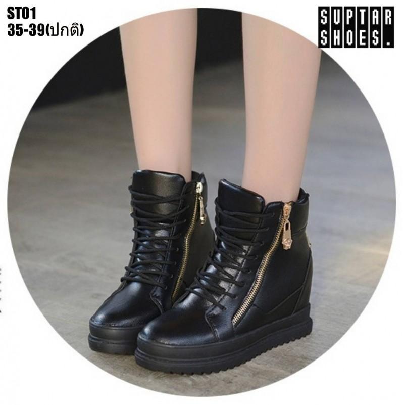 รองเท้าผ้าใบสีดำ ST01-BLK