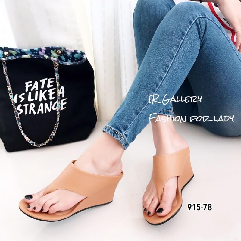 รองเท้าเตารีด แบบคีบ mcm 915-78-TAN (สีแทน)
