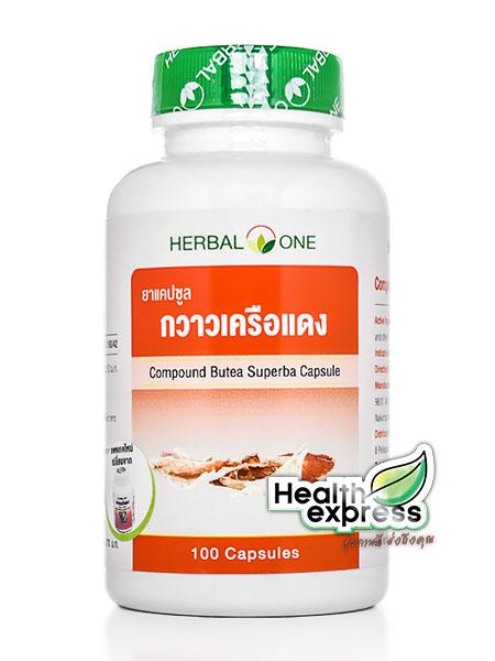 Herbal One Butea Superba เฮอร์บัล วัน กวาวเครือแดง บรรจุ 100 แคปซูล