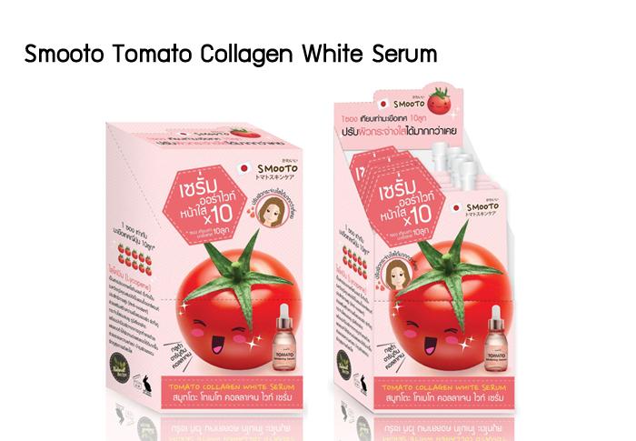 Tomato Collagen White Serum เซรั่มมะเขือเทศเข้มข้น