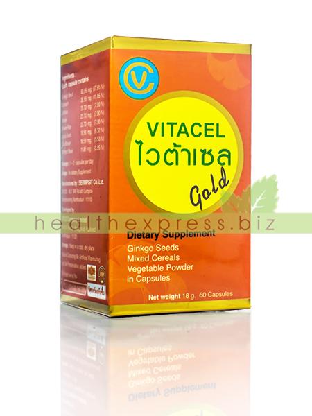 Vitacel Gold ไวต้าเซล โกลด์ 60 แคปซูล