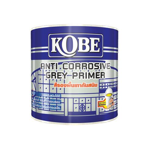 สีรองพื้นเทากันสนิม Kobe