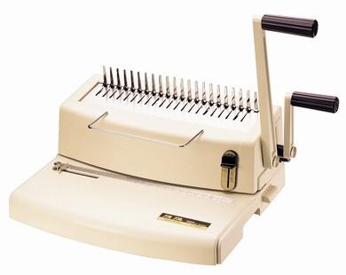 เครื่องเจาะกระดาษมือโยกและเข้าเล่มมือโยก รุ่น Orbis (ออบิส)