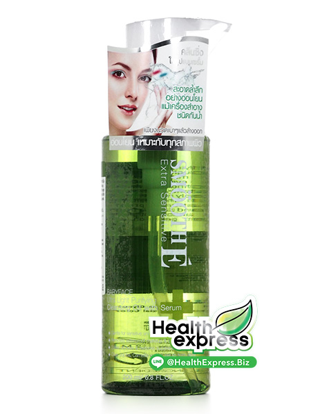 Smooth E Ultra Light Purifying Cleansing Oil with Serum ปริมาณสุทธิ 200 ml.