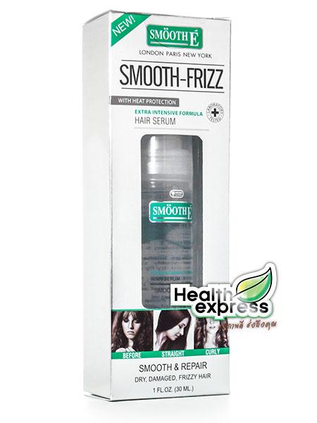 Smooth E Silk E Multi Vitamin Hair Serum สมูท อี ซิลค์ อี มัลติ วิตามิน แฮร์ เซรั่ม ปริมาณสุทธิ 30 ml.