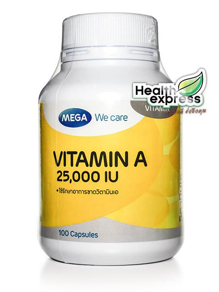 Mega We Care Vitamin A 25000 IU เมก้า วีแคร์ วิตามินเอ บรรจุ 100 แคปซูล