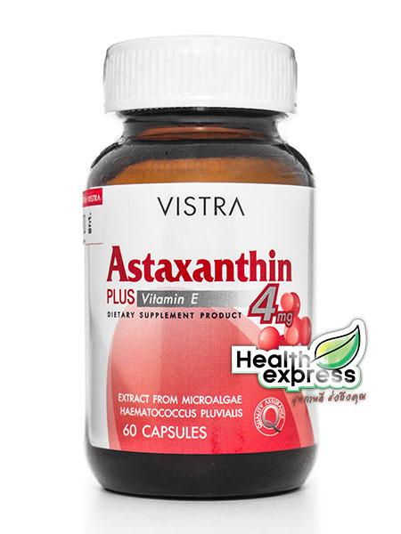 Vistra Astaxanthin 4 mg. วิสทร้า แอสตาแซนธีน