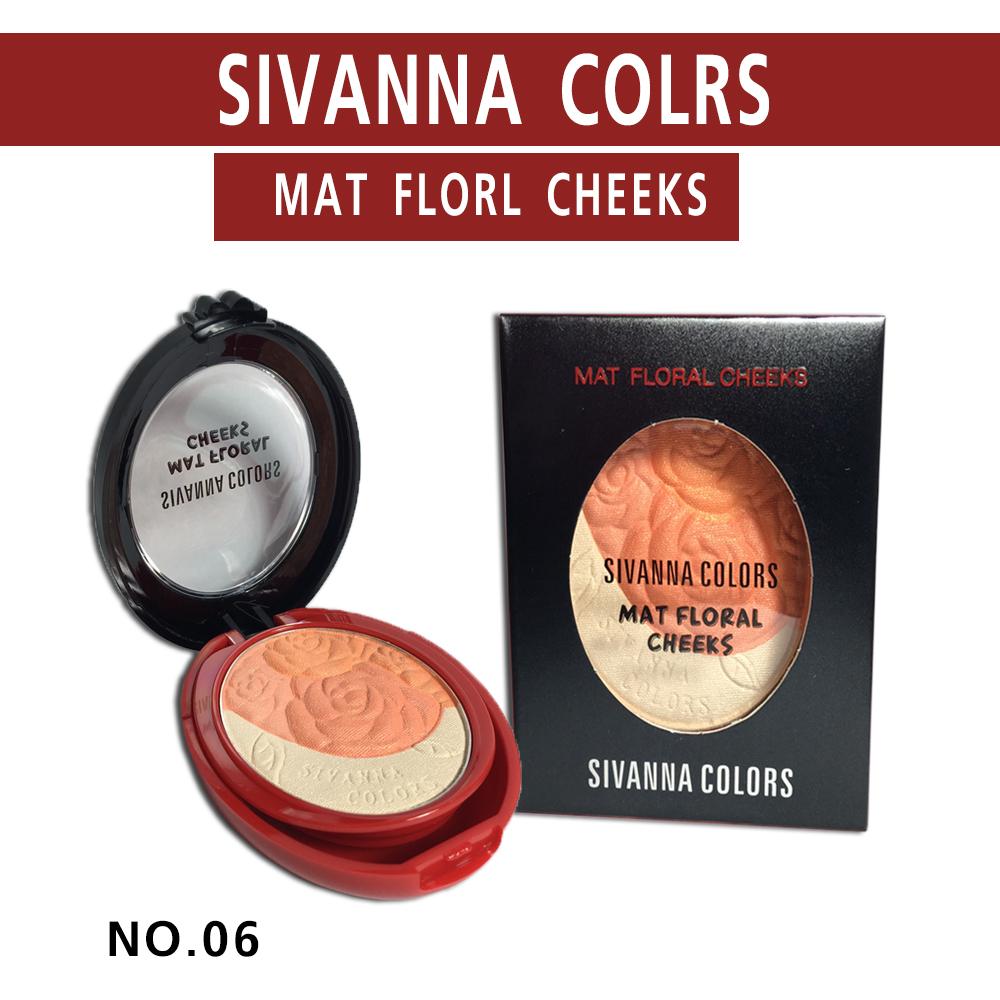 บลัชออน SIVANNA COLURS MatFloralCheeks (No.06)