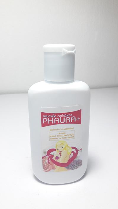 หัวเชื้อ กลูต้าผิวขาว PHAURA+