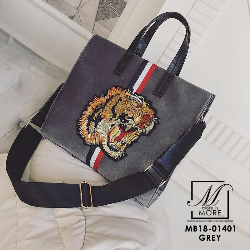 กระเป๋าสะพายกระเป๋าถือ แฟชั่นงานนำเข้าใบใหญ่สไตล์แบรนด์ดัง MB18-01401-GRY [สีเทา]