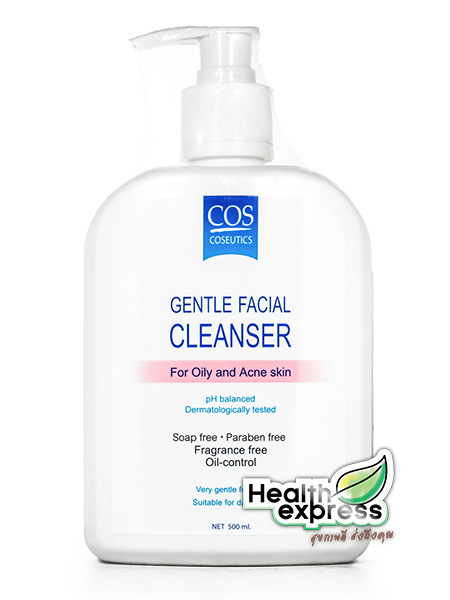 COS Gentle Facial Cleanser For Oily And Acne Skin ซีโอเอส เจนเทิล เฟเชียล คลีนเซอร์ (สีแดง)