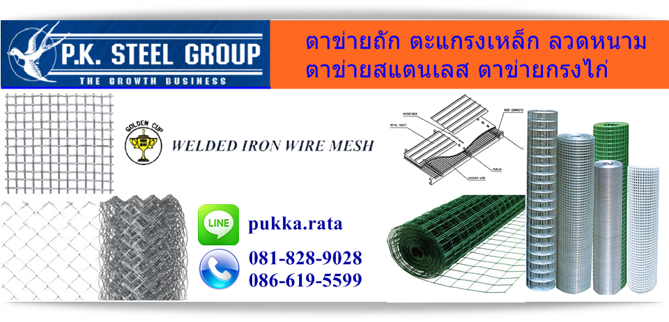 pksteelgroup