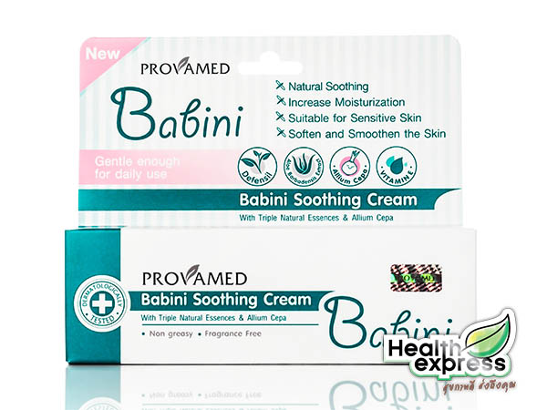 Provamed Babini Soothing Cream โปรวาเมด เบบินี่ ซูธธิ้ง ครีม ปริมาณสุทธิ 15 g.