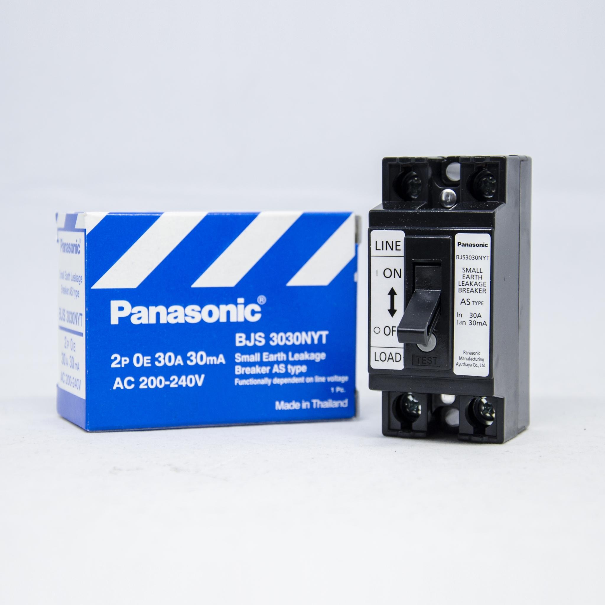 เบรกเกอร์กันดูด Panasonic 30A ( เฟรมเล็ก )