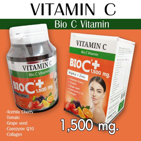 BIO C Vitamin 1,500 mg. Alpha+Zing ไบโอ ซี วิตามิน