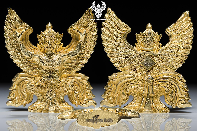 พญาปักษาวายุ ครูบาออ รุ่น1 เนื้อกะหลั่ยทอง สร้าง100 องค์
