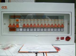 ตู้กันดูด CCS 12 ช่อง