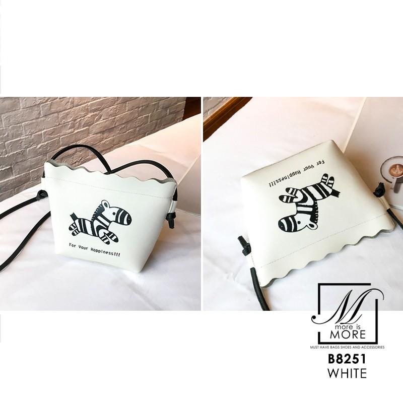 กระเป๋าสะพายกระเป๋าถือ แฟชั่นนำเข้าแบรนด์ BEIBAOBAO ดีไซน์สุดน่ารัก B8251-WHT [สีขาว]