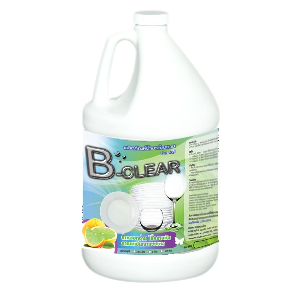 B-Clear - Economy น้ำยาล้างจานสูตรประหยัด กลิ่นมะนาว
