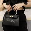 กระเป๋าสะพายแฟชั่น กระเป๋าสะพายข้างผู้หญิง Kelly Toy [สีดำ]