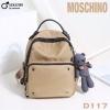 กระเป๋าเป้ผู้หญิง กระเป๋าสะพายหลังแฟชั่น ผ้าร่ม งาน Style Moschino [สีกากี ]