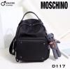 กระเป๋าเป้ผู้หญิง กระเป๋าสะพายหลังแฟชั่น ผ้าร่ม งาน Style Moschino [สีดำ ]