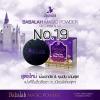 New Babalah Cake 2 way SPF Magic Powder แป้งบาบาร่า สูตรใหม่ No.19