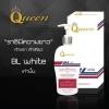Queen BL White Queen SPF 5 PA+++ โลชั่นควีนบีแอล