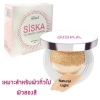 SISKA CC Magic Cushion SPF50++(natural light No.21)